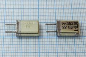 кварцевый резонатор 14.2МГц в корпусе с жёсткими выводами МА=HC25U, 14200 \HC25U\\\\РК353МА\1Г