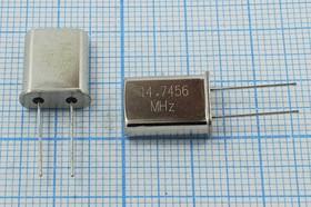 Фото 1/4 кварцевый резонатор 14.7456МГц в корпусе HC49U, с нагрузкой 20пФ, 14745,6 \HC49U\20\ 30\\HC49U\1Г (14.7456M)