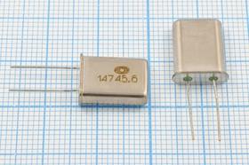 Фото 1/4 кварцевый резонатор 14.7456МГц в корпусе HC49U, без нагрузки, 14745,6 \HC49U\S\\\РК367МД-01\1Г