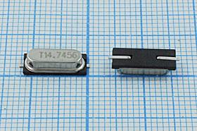 Кварц 14.7456МГц в корпусе HC49SMD, расширенный интервал температур -40~+85C, нагрузка 32пФ, 14745,6 \SMD49S3\32\ 20\ /-40~85C\SMH3,0\1Г (T)