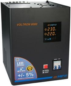 Фото 1/9 Стабилизатор напряжения Энергия Voltron 8000 с повышенной точностью