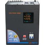 Фото 2/9 Стабилизатор напряжения Энергия Voltron 10000 с повышенной точностью