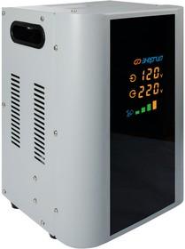 Фото 1/9 Стабилизатор напряжения Энергия Hybrid 5000 (навесной)
