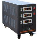 Стабилизатор напряжения трехфазный Энергия Hybrid 9000 II поколения