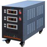 Фото 3/9 Стабилизатор напряжения трехфазный Энергия Hybrid 9000 II поколения