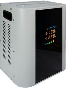 Фото 1/9 Стабилизатор напряжения Энергия Hybrid 10000 (навесной)