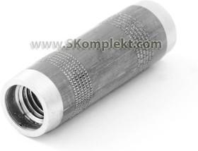 ZZ-002-161, ZANDZ НЕРЖ Муфта соединительная резьбовая из нержавеющей стали (5/8 UNC)