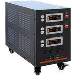 Стабилизатор напряжения трехфазный Энергия Hybrid 15000 II поколения