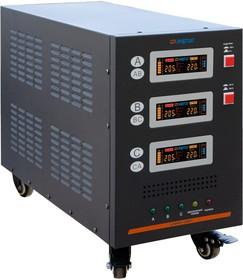 Фото 1/9 Стабилизатор напряжения трехфазный Энергия Hybrid 15000 II поколения