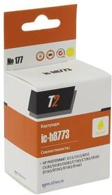 Картридж T2 IC-H8773 желтый