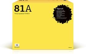 Картридж T2 TC-H81A CF281A, черный