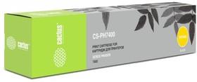 Картридж CACTUS CS-PH7400 106R01080, черный