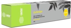 Картридж CACTUS CS-PH7400Y желтый