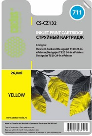 Картридж CACTUS CS-CZ132 №711, желтый