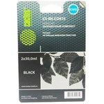Заправочный комплект CACTUS CS-RK-CD975, для HP, 60мл, черный