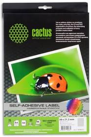 Этикетки CACTUS С-30380212, A4, 50 листов, 21.2x38 мм, 65 шт.