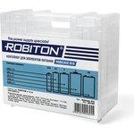 Robicase B10, Контейнер для хранения элементов питания