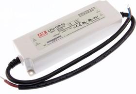 LPV-150-12, AC/DC LED, 12В,10А,120Вт,IP67 блок питания для светодиодного освещения