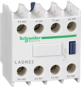 Контакт дополнительный 2НО+2НЗ DN22 фронт. SchE LADN22