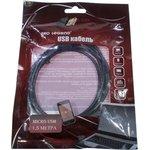 Фото 2/2 PL1307, Кабель USB 2.0 A вилка - Micro USB вилка, 1.5 м.