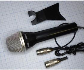 МД-85А, Микрофон | купить в розницу и оптом
