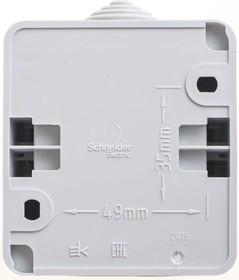 ЭТЮД Выключатель одноклавишный наружный IP44 серый
