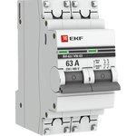 SL63-2-40-pro, Выключатель нагрузки ВН-63 2P 40А PROxima
