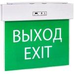 Светильник аварийного освещения EXITplus-101 одностор. LED PROxima EKF ...