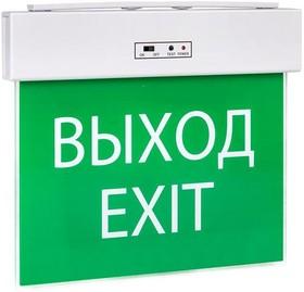 Светильник аварийного освещения EXITplus-101 одностор. LED PROxima EKF EXITP-SS-101-LED