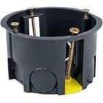 plc-kmp-020-011-r, Коробка установочная КМП-020-011 для полых стен (71х45) с ...