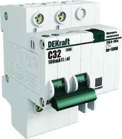 Выключатель автоматический дифференциального тока 2п C 40А 30мА тип AC 4.5кА ДИФ-101 6мод. SchE 15007DEK