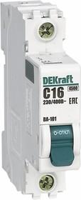 Выключатель автоматический однополюсный 1А С ВА-101 4.5кА