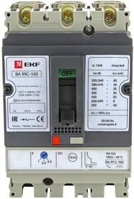 Фото 1/2 Выключатель автоматический ВА-99C (Compact NS) 160/125А 3P 36кА EKF PROxima