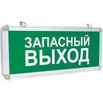 Светильник аварийно-эвакуационный EXIT-102 односторонний LED Basic EKF ...
