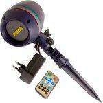 BM1114, Светильник с лазерными эффектами для праздника, ПДУ ...