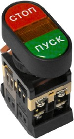 """Кнопка APBB-22N """"Пуск-Стоп"""" овальная 220В NO+NC EKF PROxima"""