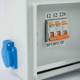 Фото 1/5 Ящик с понижающим трансформатором ЯТП 0.25 220/36В (3 авт. выкл.) IP54 Кострома ОС0000016261