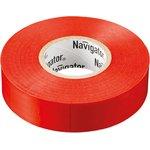 Изолента ПВХ 19мм (рул.20м) красн. NIT-A19-20/R Navigator 71111