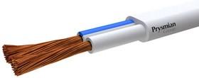 Провод ПГВВП 2х2.5 Б (бухта) (м) РЭК-PRYSMIAN 1002050201 (за 1 м)