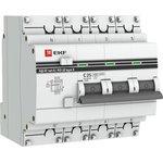 Дифференциальный автомат АД-32 3P+N 16А/30мА (хар ...