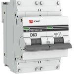 mcb47100-2-63D-pro, Автоматический выключатель ВА 47-100 2P 63А (D) 10kA EKF PROxima