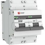 mcb47100-2-32D-pro, Автоматический выключатель ВА 47-100 2P 32А (D) 10kA EKF PROxima