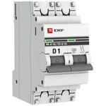 mcb4763-2-01D-pro, Выключатель автоматический двухполюсный 1А D ВА47-63 4.5кА PROxima
