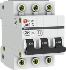 Автоматический выключатель 3P 63А (C) 4,5кА ВА 47-29 EKF Basic