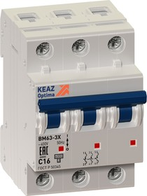 Выключатель нагрузки модульный 3п 63А OptiDin BM63Р УХЛ3 КЭАЗ 103896