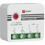 Реле импульсное RIO-2 compact 10А PROxima EKF rio-2k-10