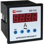 Амперметр цифровой AD-721 на панель 72х72 однофазный EKF ad-721