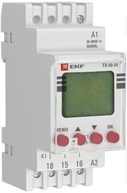 Таймер электронный ТЭ-80 24-230В PROxima EKF te-80-24