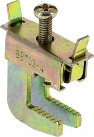 Фото 1/2 Терминал для проводников 2.5-16кв.мм на шину 5 мм EKF ut-25.16-5