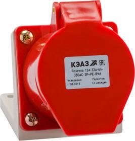Розетка 114 16А 380В AC 3P+PE 6ч для монтажа на поверхность IP44 КЭАЗ 222754
